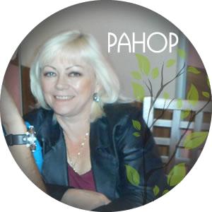 helena_schwarczova